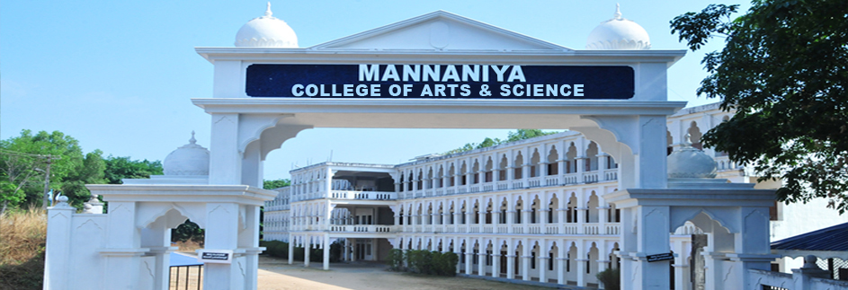 Mannaniya Arts & Science College,Pangodu, Thiruvananthapuram